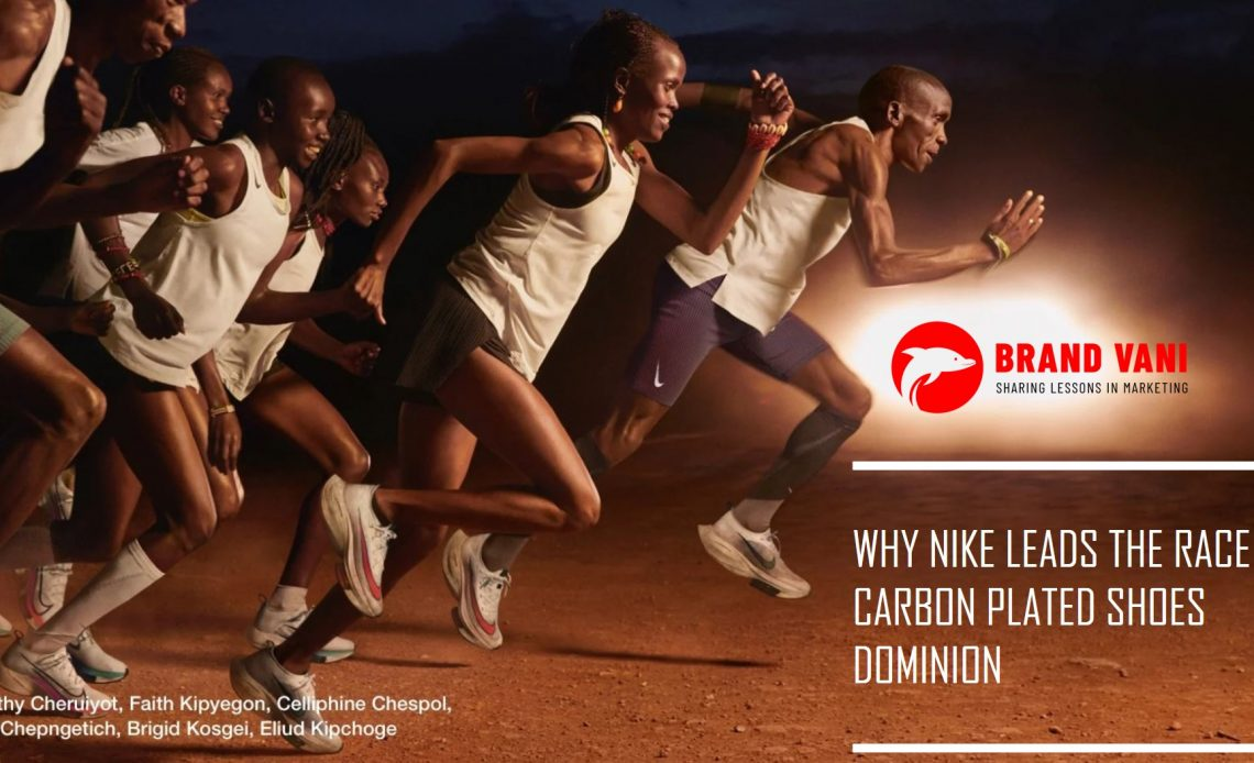 Brand Vani Nike